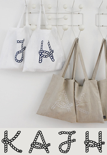 Alphabet Rope Linen Bag