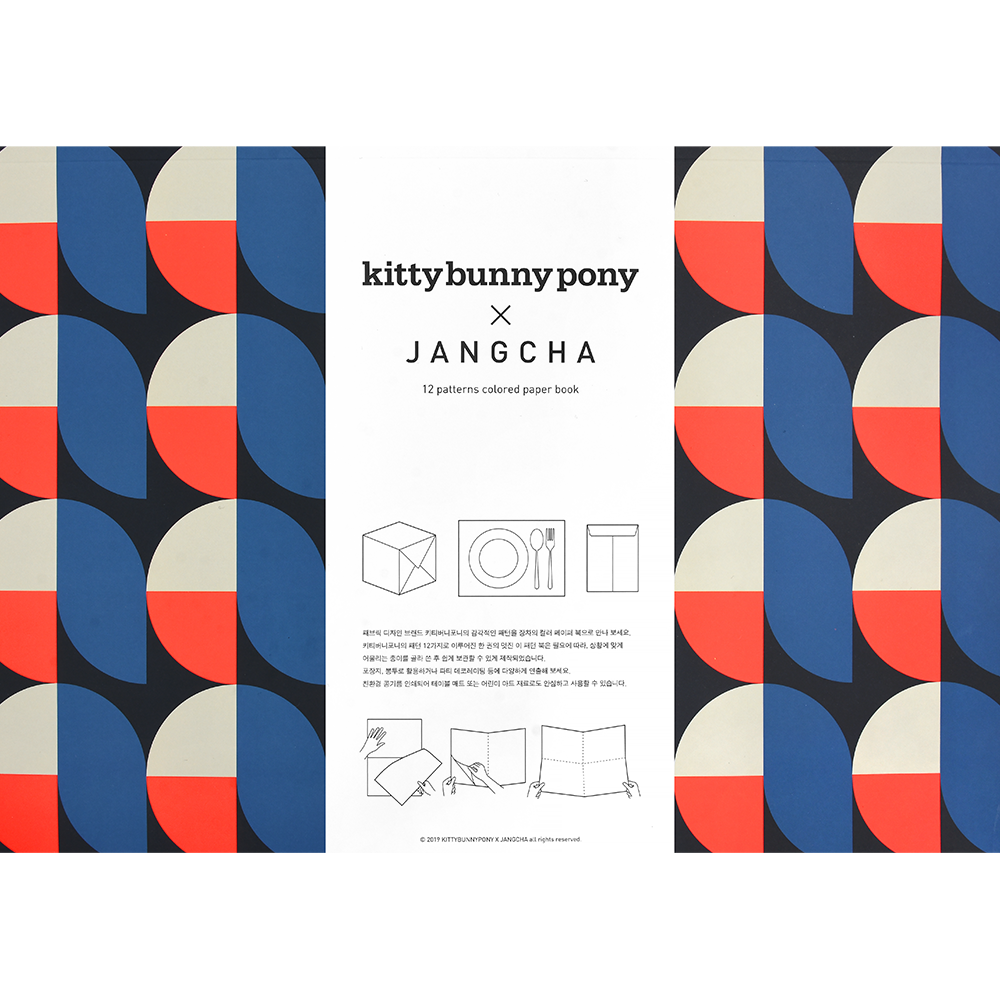 KBP x Jangcha 12 Patterns Colored Paper Book