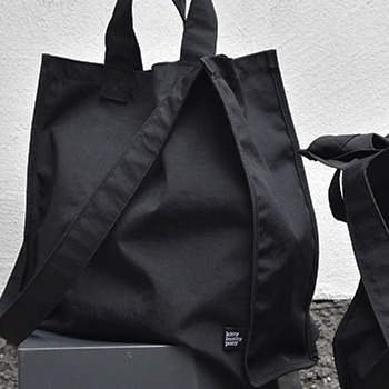 Easy Kunst All Black Bag