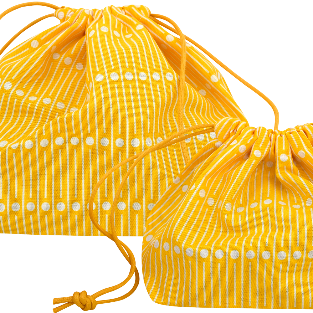 Miller Yellow Plump Pouch