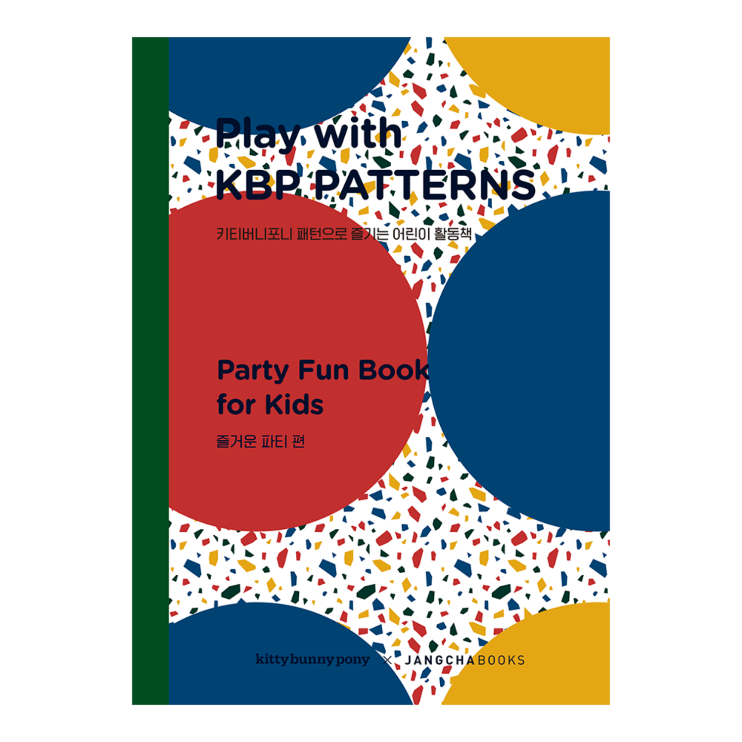 KBP x Jangcha Play with KBP Patterns Party Fun Book for Kids